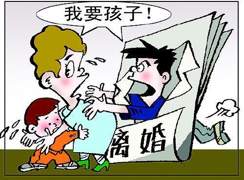 离婚协议书范本(最新版)